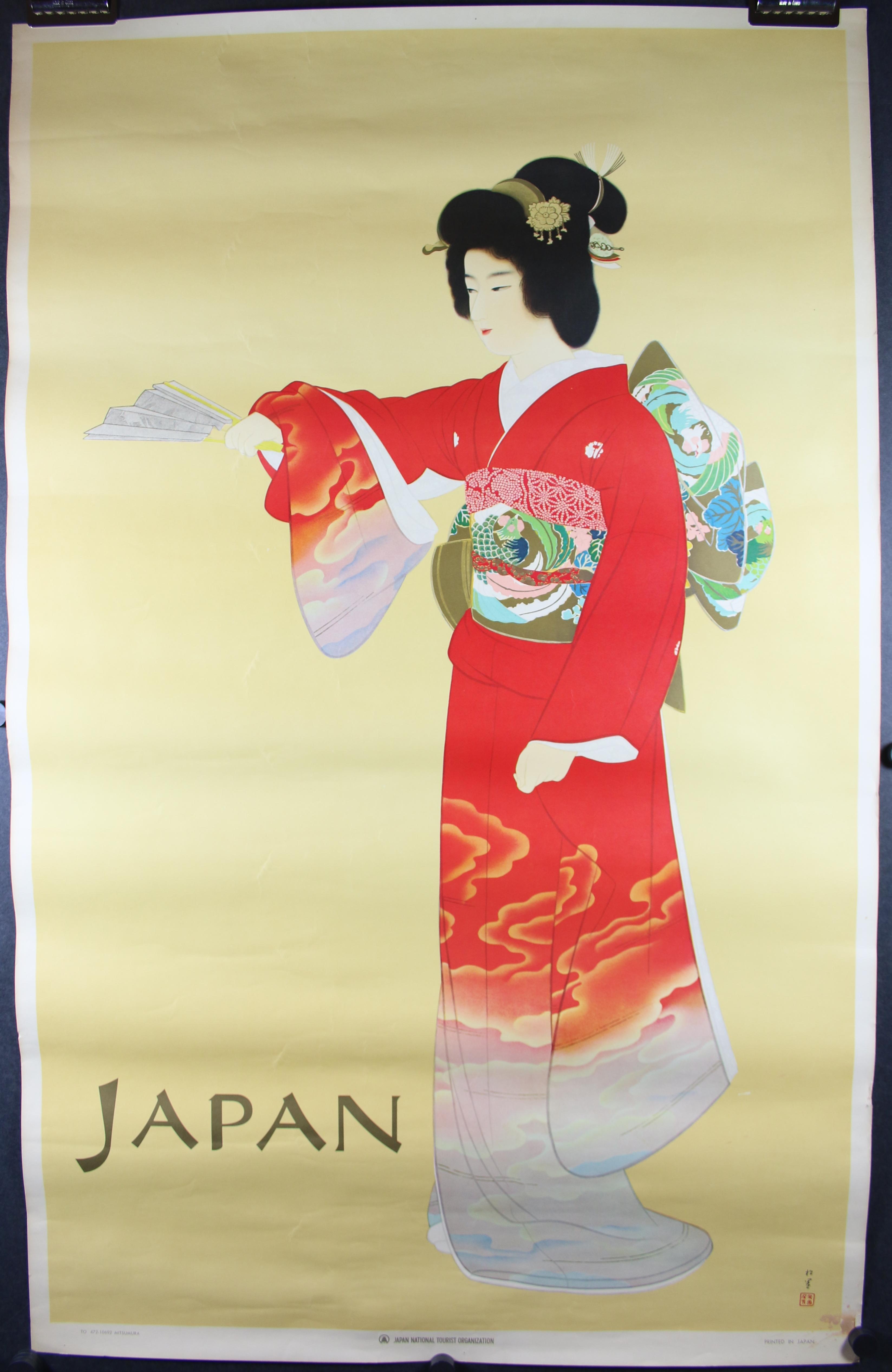 Japan 4748