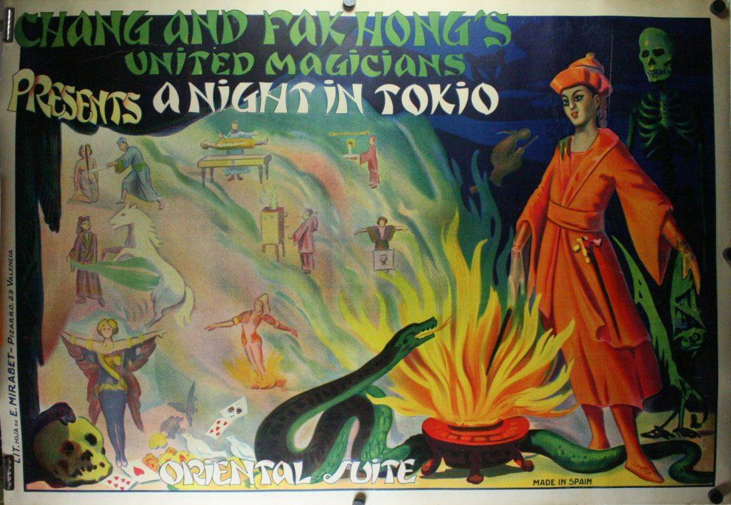 Chang and Fak Hong Night in Tokio