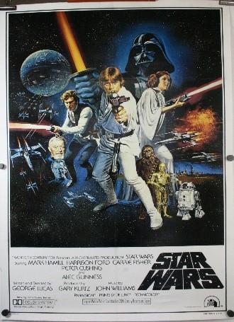 "Star Wars ""Style C"""