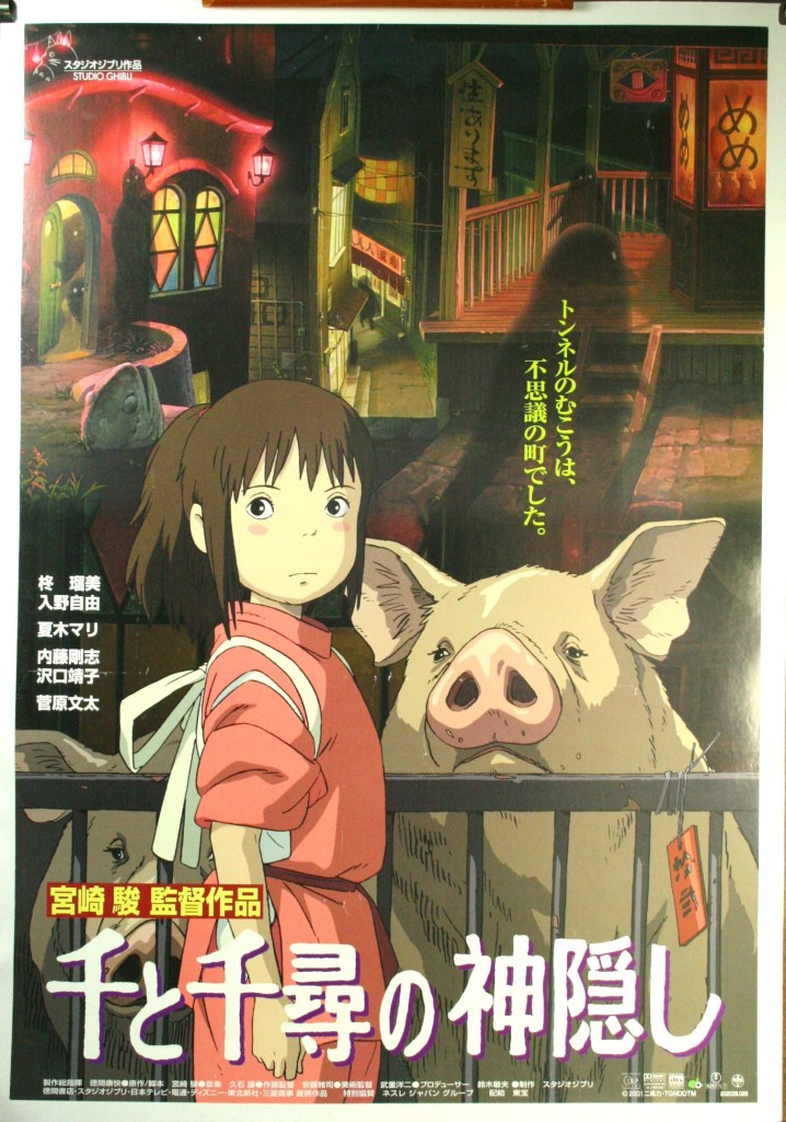 SPIRITED AWAY, Japanese B2