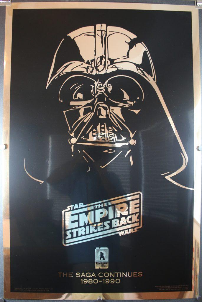 ESB-Vader Mylar